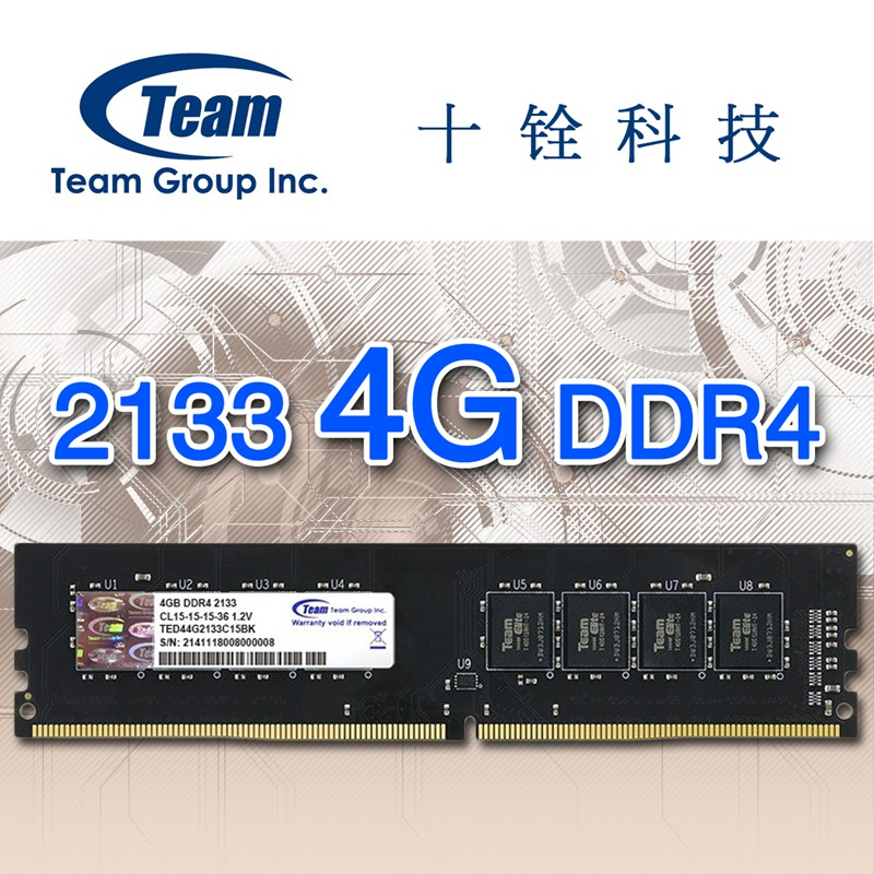 RAM TEAM ELITE 4GB PC2133 DDR4